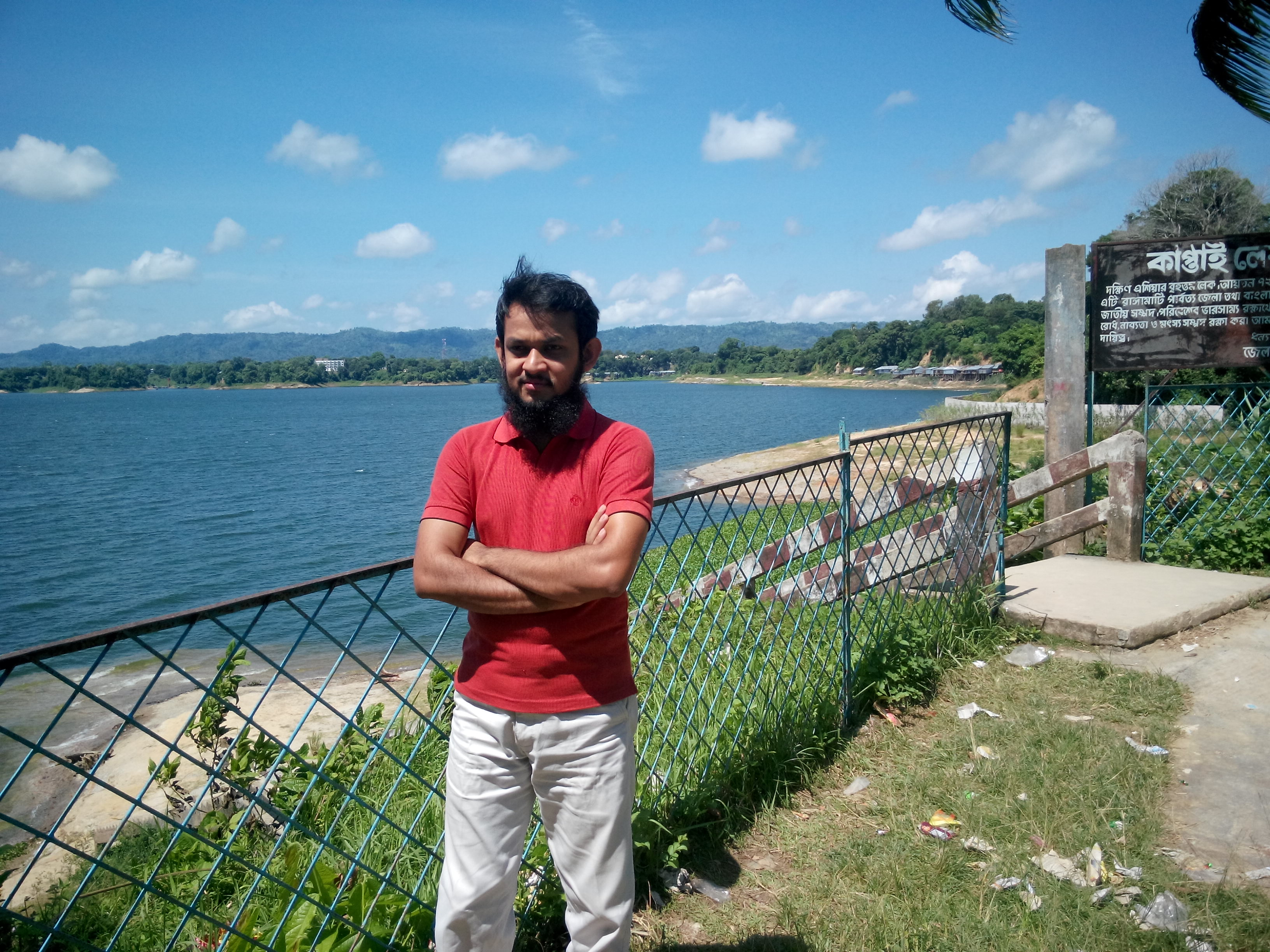 In front of Kaptai Lake